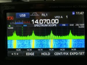 Icom 7300 display